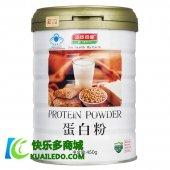 <b>汤臣倍健蛋白质粉怎么样?</b>