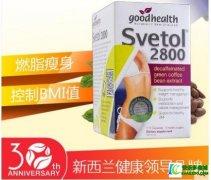 <b>goodhealth好健康绿咖啡豆减肥胶囊效果怎么样</b>