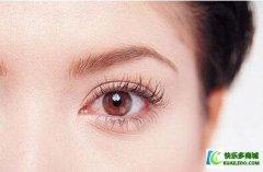 <b>维生素e可以增长睫毛吗</b>