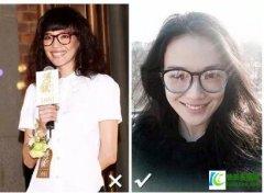 怎么根据不同脸型来选择眼镜?