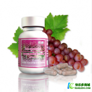 美薇红葡萄籽复合胶囊可以延缓衰老吗