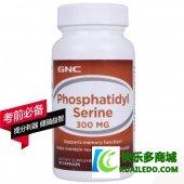 美国GNC磷脂酰丝氨酸胶囊的作用有哪些