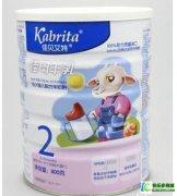 羊奶粉和牛奶粉的区别有哪些