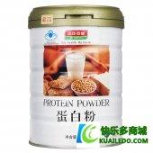 汤臣倍健蛋白质粉团购价格,最低价格多少