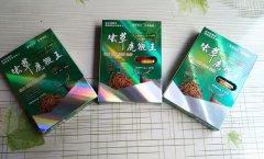 虫草鹿鞭王每盒价格多少?虫草鹿鞭王官网