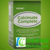 美国GNC完美钙片(柠檬酸钙镁D+MBP骨胶原)效果怎么样