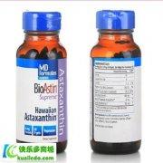 <b>百奥斯汀虾青素作用有哪些</b>