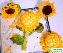 安利皇后锅有颜有料的花式馒头的做法