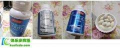 汤臣倍健液体钙中老年补钙效果好吗