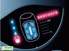 安利净水器亮红灯是怎么回事,要更换滤芯吗?