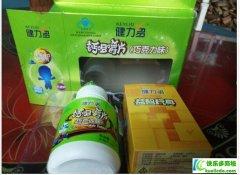 健力多钙咀嚼片(巧克力味)怎么样?儿童爱吃吗