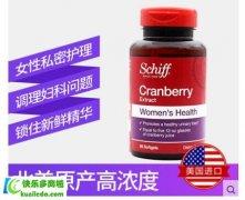 Schiff蔓越莓精华胶囊怎么样?泌尿系统卵巢保养