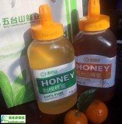 五台山槐花蜂蜜怎么样?纯净天然农家自产fengmi峰蜜