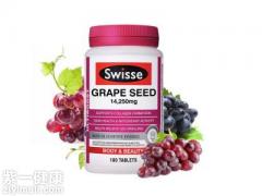 swisse葡萄籽一天吃几粒 专家讲解swisse葡萄籽服用方法