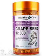 Healthy Care葡萄籽价格贵吗 怎么买划算