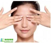 <b>Bioastin虾青素对黄斑变性、视网膜病变有效果吗</b>