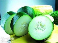 [解说]吃冬瓜减肥吗 巧吃冬瓜让你拥有苗条身材