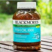 深海鱼油治什么病 详解深海鱼油的治病功效