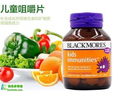 Blackmores儿童免疫力增强咀嚼片怎么吃?