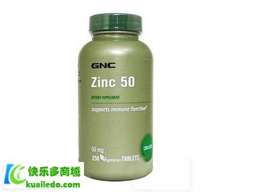 GNC葡萄糖酸锌的作用【揭晓】GNC葡萄糖酸锌三大功效