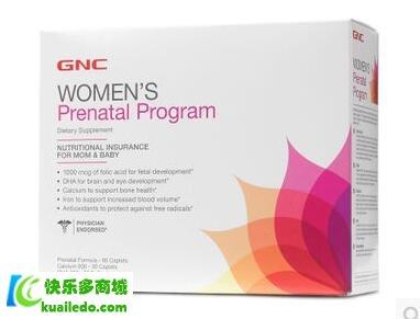 gnc孕妇综合营养包效果怎么样