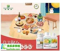 <b>假期吃什么保护肝脏?中秋为你推举几款保肝产品</b>