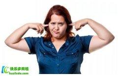 <b>4个少+8杯水+半小时 让减肥不再只是一句口号!</b>