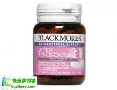 吃blackmores圣洁莓有什么好处 怎么样服用最佳