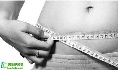 怎么样判断减肥是否成功 体脂率降低是关键