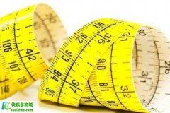 维生素b可以减肥吗 能减多少?
