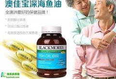 <b>Blackmores深海鱼油软胶囊400粒澳佳宝欧米伽3中老年澳洲保健品</b>