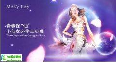 <b>玫琳凯幻时系列青春保仙套装小仙女必学三步曲</b>