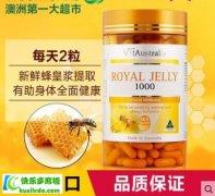 澳洲VitAustralia纯天然蜂王浆软胶囊美容养颜降血糖 改