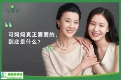 <b>老年人变矮吃什么好 钙镁片愿妈妈不再变矮</b>