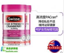 澳洲Swisse蔓越莓精华胶囊效果怎么样,有副作用吗,好不