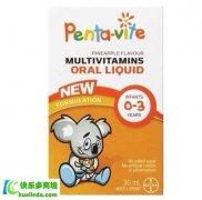 <b>澳洲Pentavite复合维生素成为汤臣倍健旗下品牌</b>