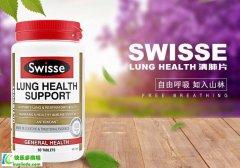 swisse清肺片不可以与哪些药一起吃 口服时有必要留意