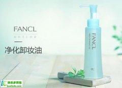 <b>FANCL净化修护卸妆油效果好吗</b>