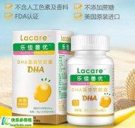 比较好的DHA品牌有哪些?介绍几款老品牌DHA