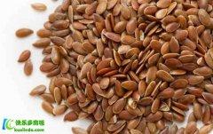 亚麻籽哪些人不能吃?具体有哪些副作用