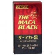 为什么要选择2H2D黑玛卡?解析选择2H2D黑玛卡理由