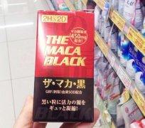 <b>2H2D黑玛卡精片说明书详细介绍</b>