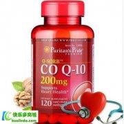 心脏缺血吃辅酶Q10有效吗? 介绍辅酶Q10的功效作用