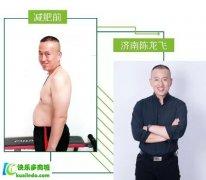 安利纽崔莱健康塑8周减重20斤,我到底经历了什么?