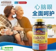 深海鱼油哪些人不适合服用?服用深海鱼油注意事项