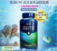 深海鱼油每天吃几粒效果好?深海鱼油服用方法