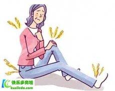 怎么保护膝关节,防止关节损伤