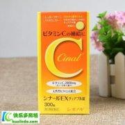 Cinal天然维生素C美白效果怎么样?