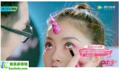 安利雅姿魅力来自于雅姿星邃凝彩四色眼影和安利雅