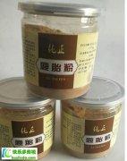 <b>鹿胎粉是怎么服用?月经期能吃鹿胎粉吗?</b>